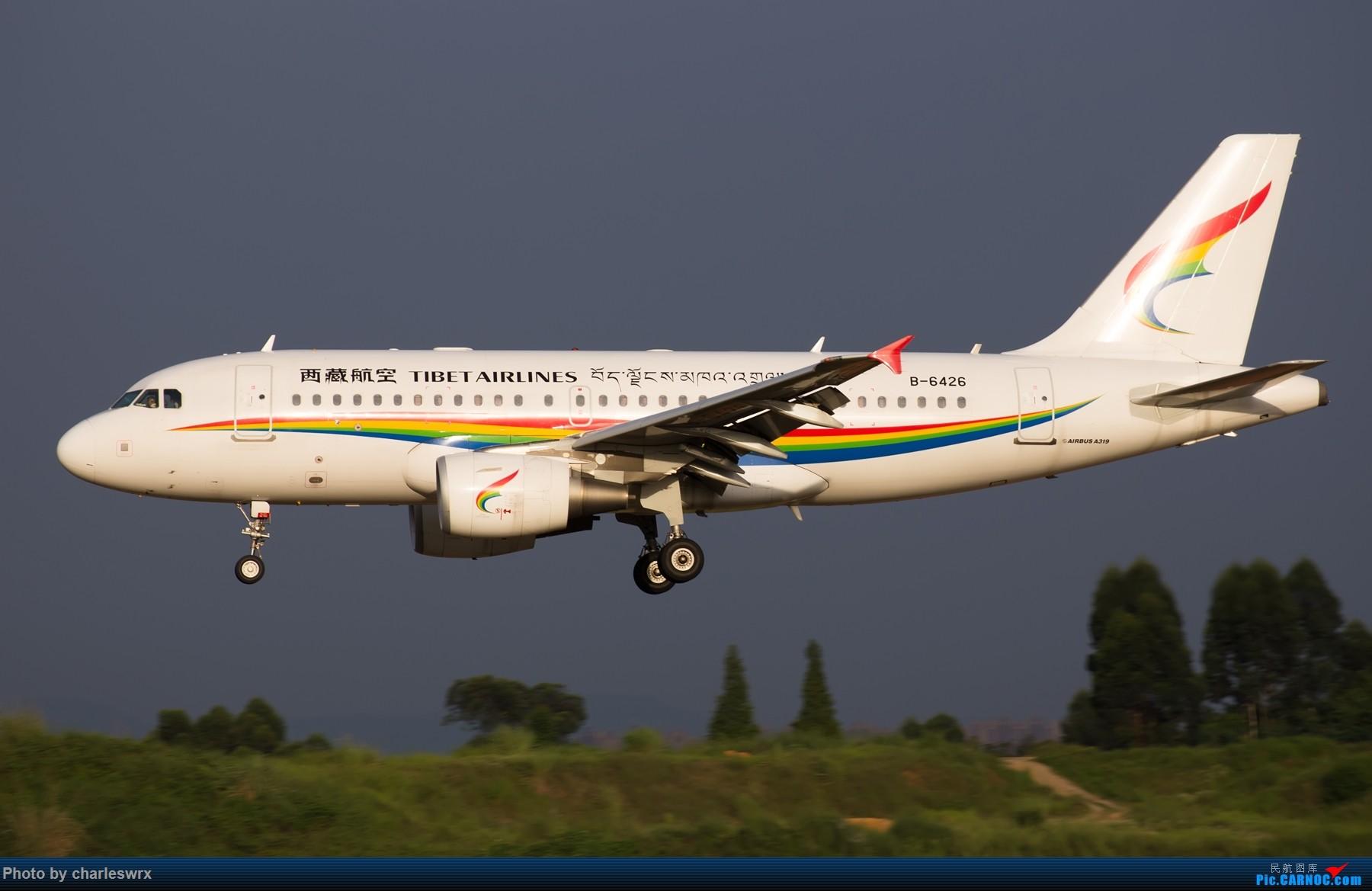 Re:[原创]夕阳余晖下的CTU AIRBUS A319-100 B-6426 中国成都双流国际机场