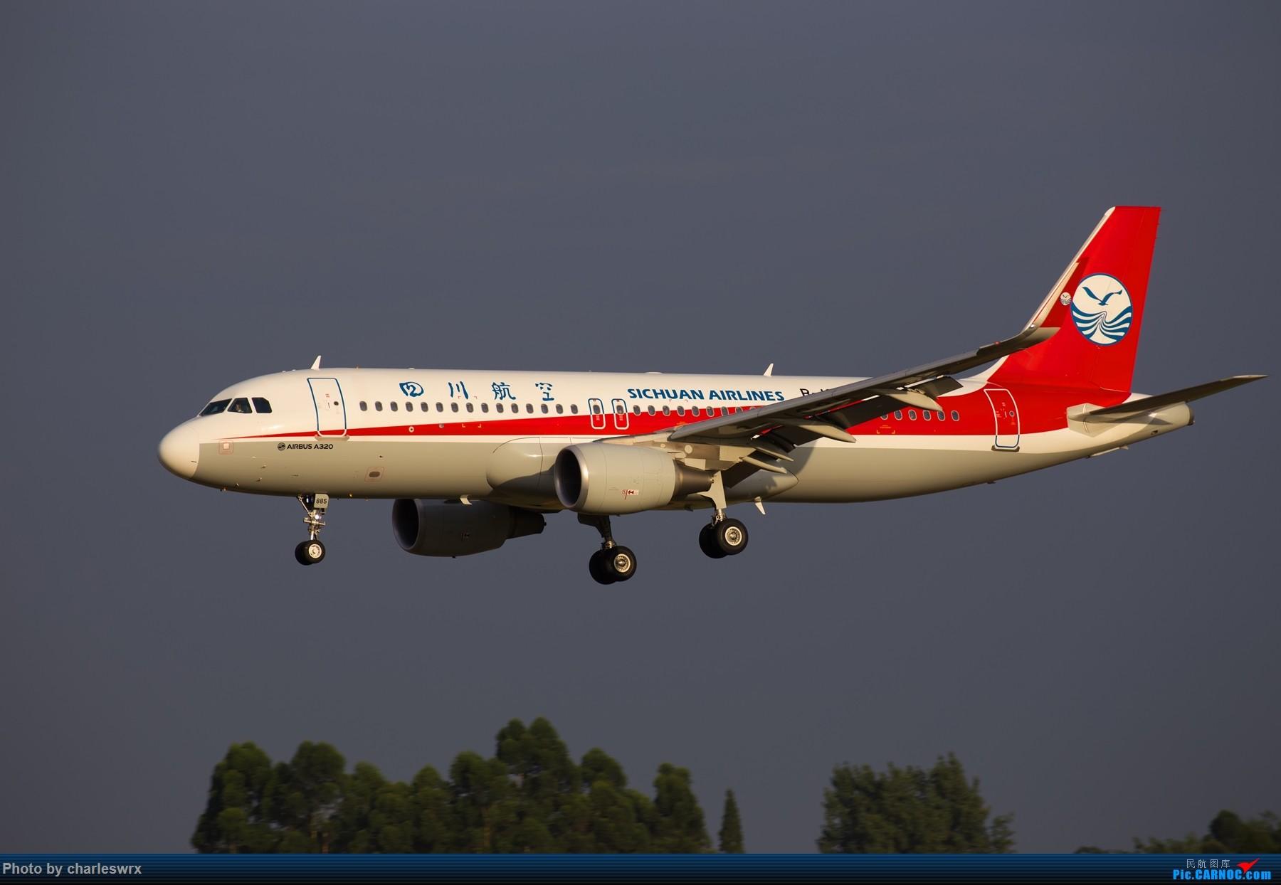 Re:[原创]夕阳余晖下的CTU AIRBUS A320-200 B-1885 中国成都双流国际机场