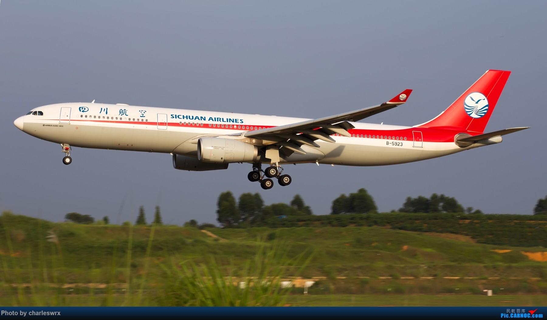 Re:[原创]夕阳余晖下的CTU AIRBUS A330-300 B-5923 中国成都双流国际机场