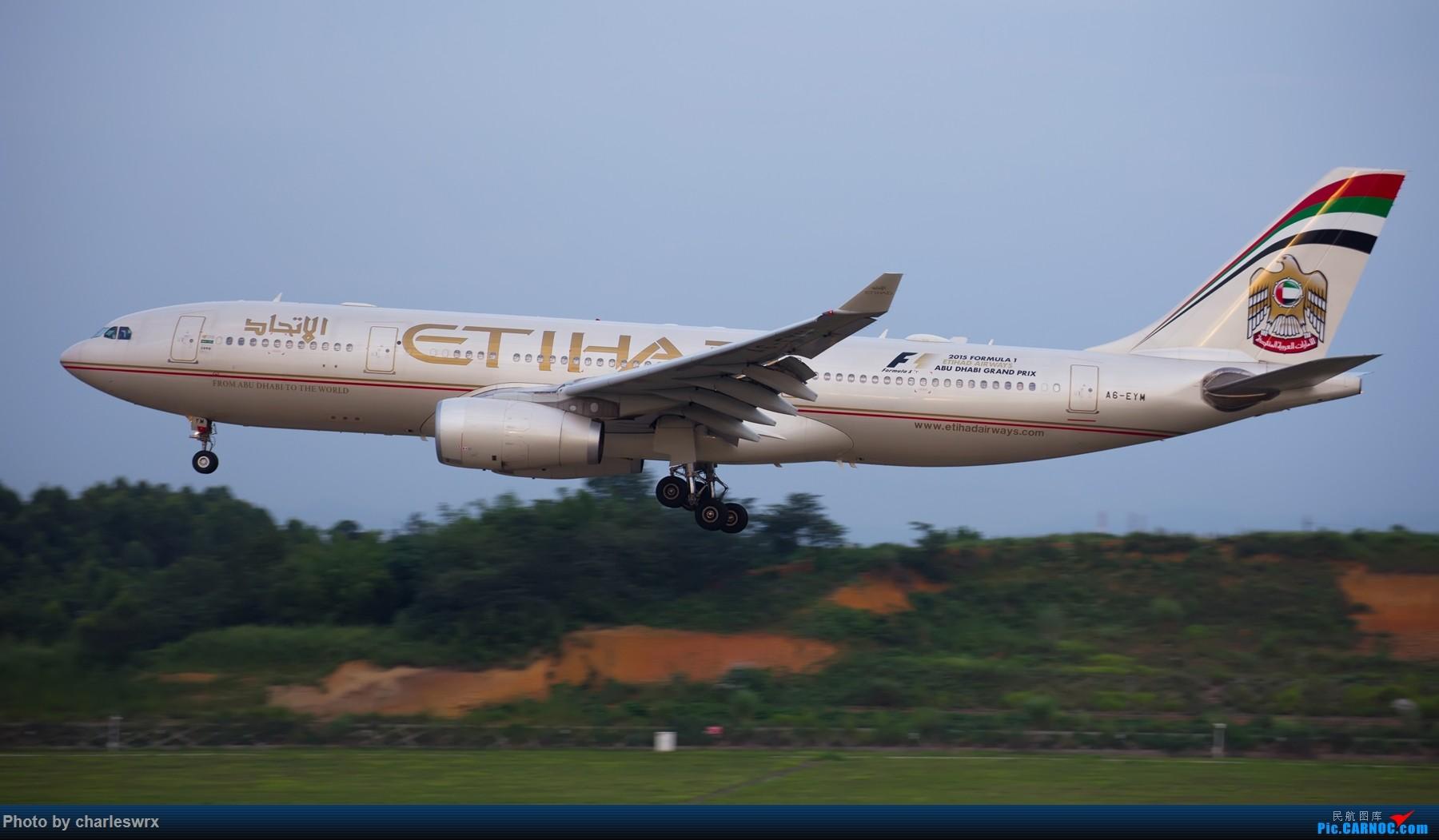 Re:[原创]夕阳余晖下的CTU AIRBUS A330-200 A6-EYM 中国成都双流国际机场