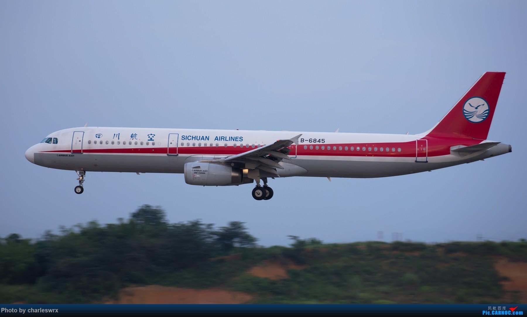 Re:[原创]夕阳余晖下的CTU AIRBUS A321-200 B-6845 中国成都双流国际机场