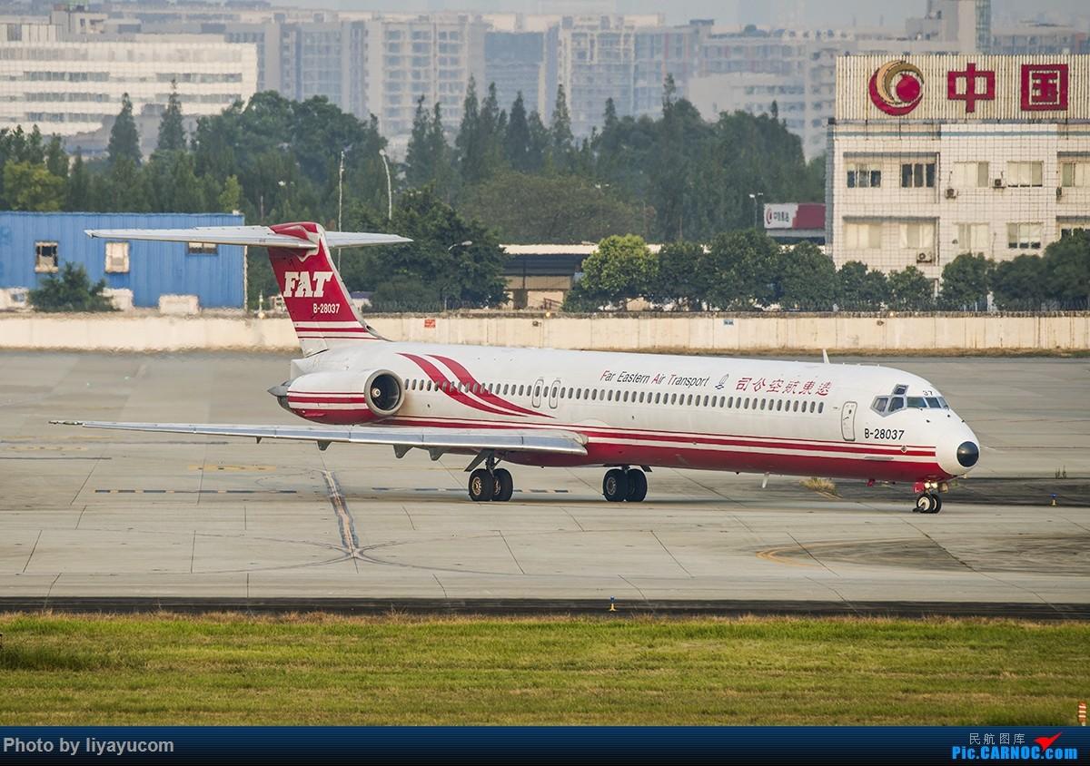 [原创]近日CTU! MD MD-80-82 B-28037 中国成都双流国际机场