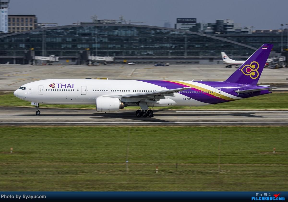 Re:[原创]近日CTU! BOEING 777-200  中国成都双流国际机场