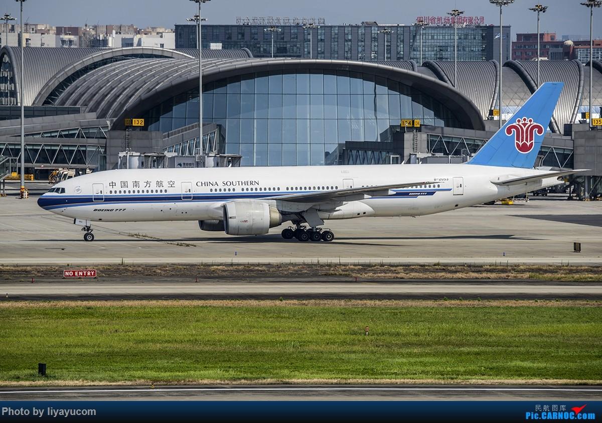 Re:[原创]近日CTU! BOEING 777-200 B-2053 中国成都双流国际机场