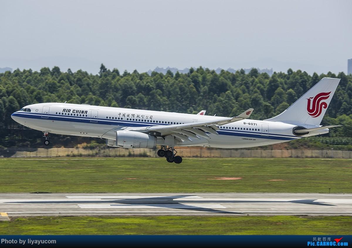 Re:[原创]近日CTU! AIRBUS A330-200 B-6071 中国成都双流国际机场