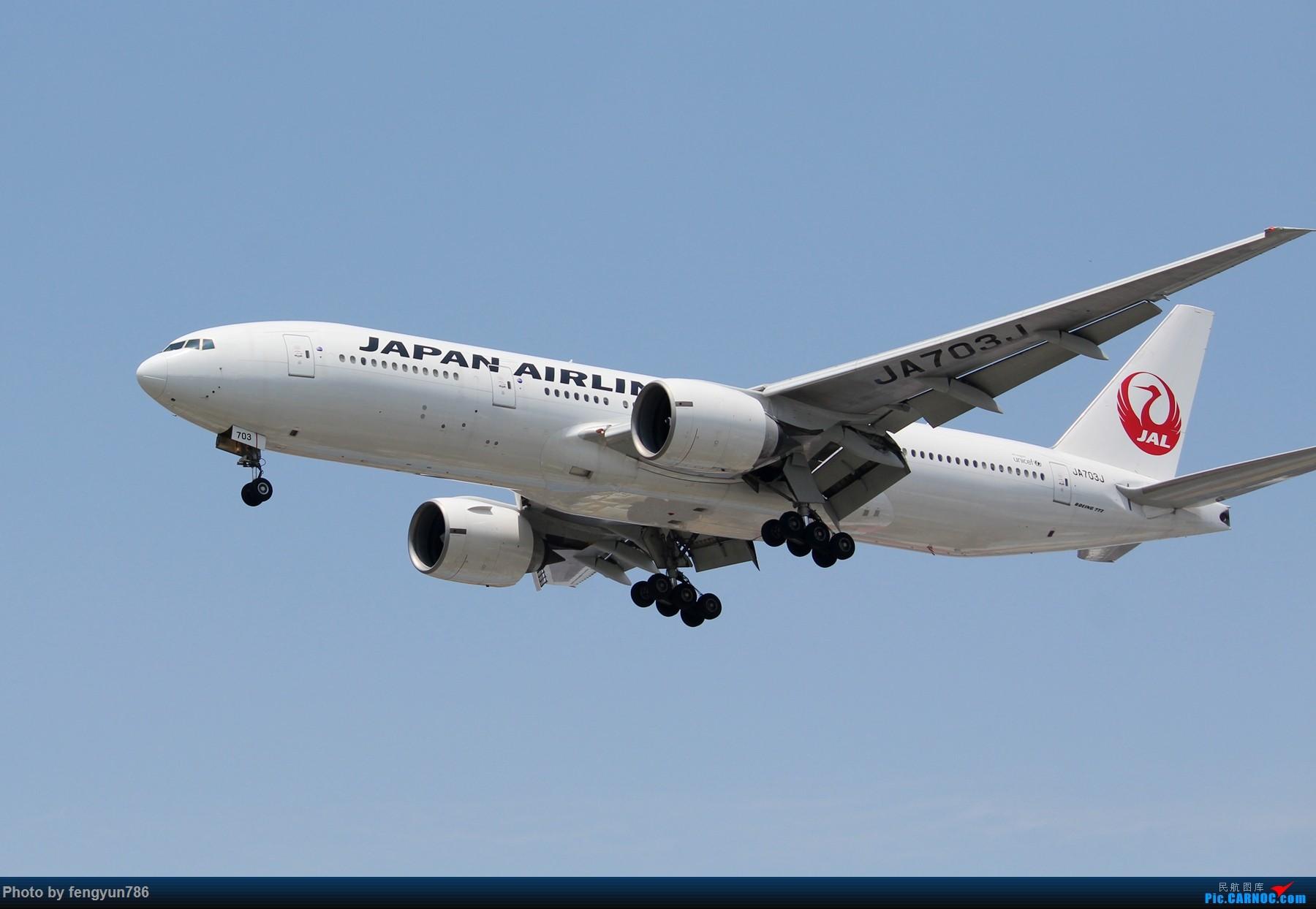 Re:[原创]7.19的SHA,天晴温高,发几个跟前一天不一样的。 BOEING 777-200 JA703J 中国上海虹桥国际机场