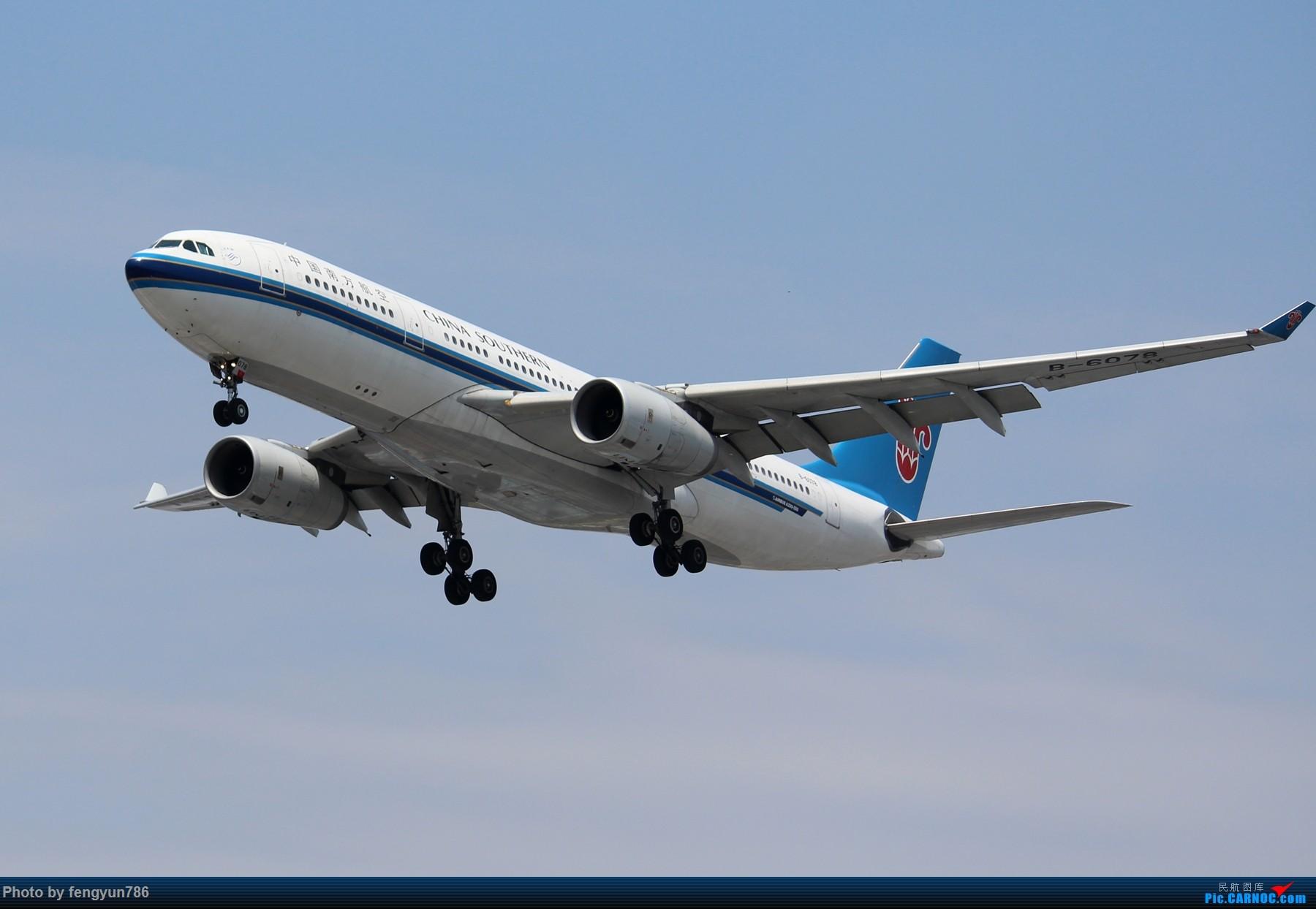 Re:[原创]7.19的SHA,天晴温高,发几个跟前一天不一样的。 AIRBUS A330-200 B-6078 中国上海虹桥国际机场