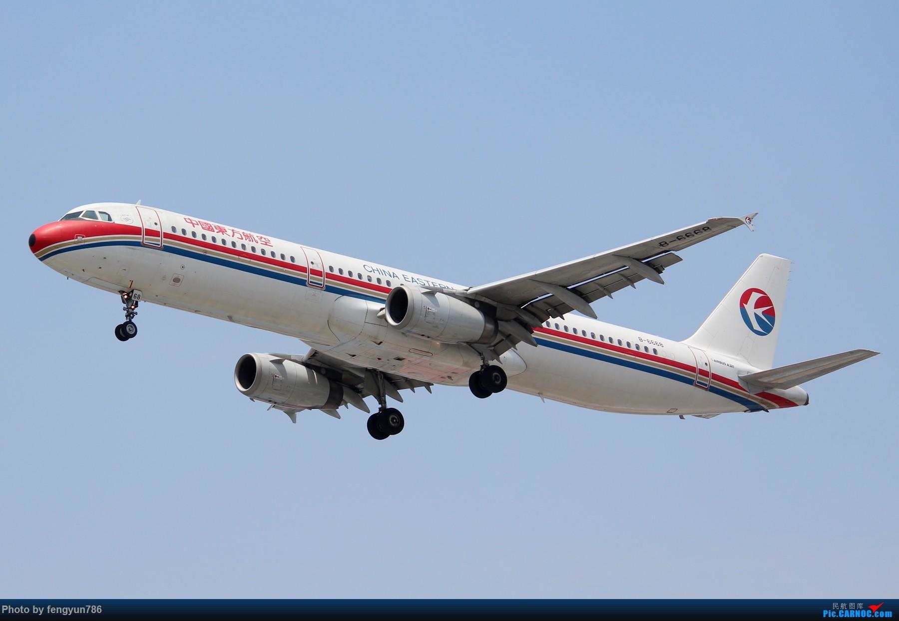 Re:[原创]7.19的SHA,天晴温高,发几个跟前一天不一样的。 AIRBUS A321-200 B-6668 中国上海虹桥国际机场
