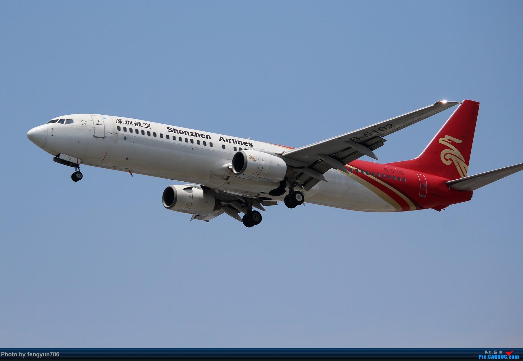 Re:[原创]7.19的SHA,天晴温高,发几个跟前一天不一样的。 BOEING 737-900 B-5102 中国上海虹桥国际机场