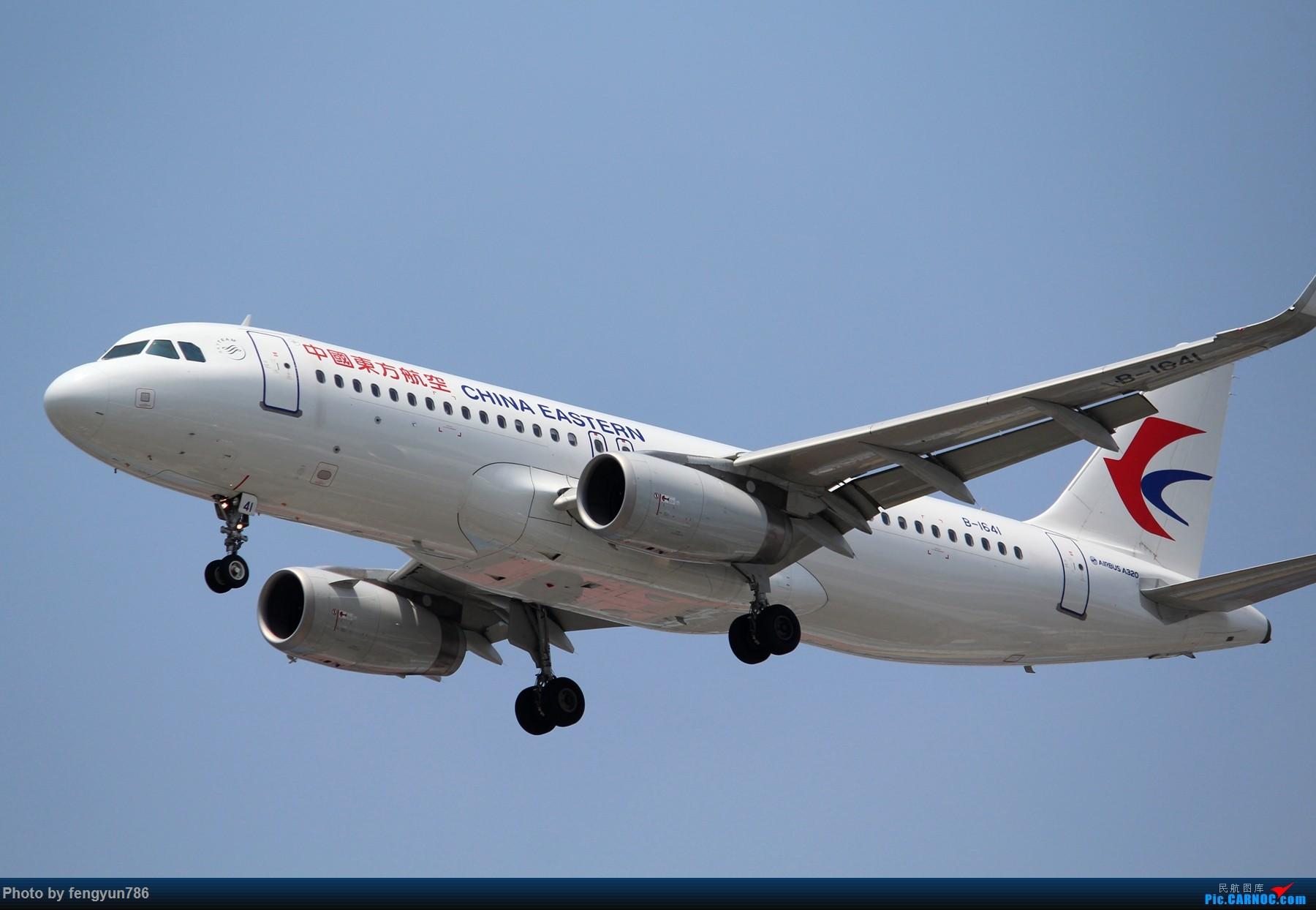 Re:[原创]7.19的SHA,天晴温高,发几个跟前一天不一样的。 AIRBUS A320-200 B-1641 中国上海虹桥国际机场