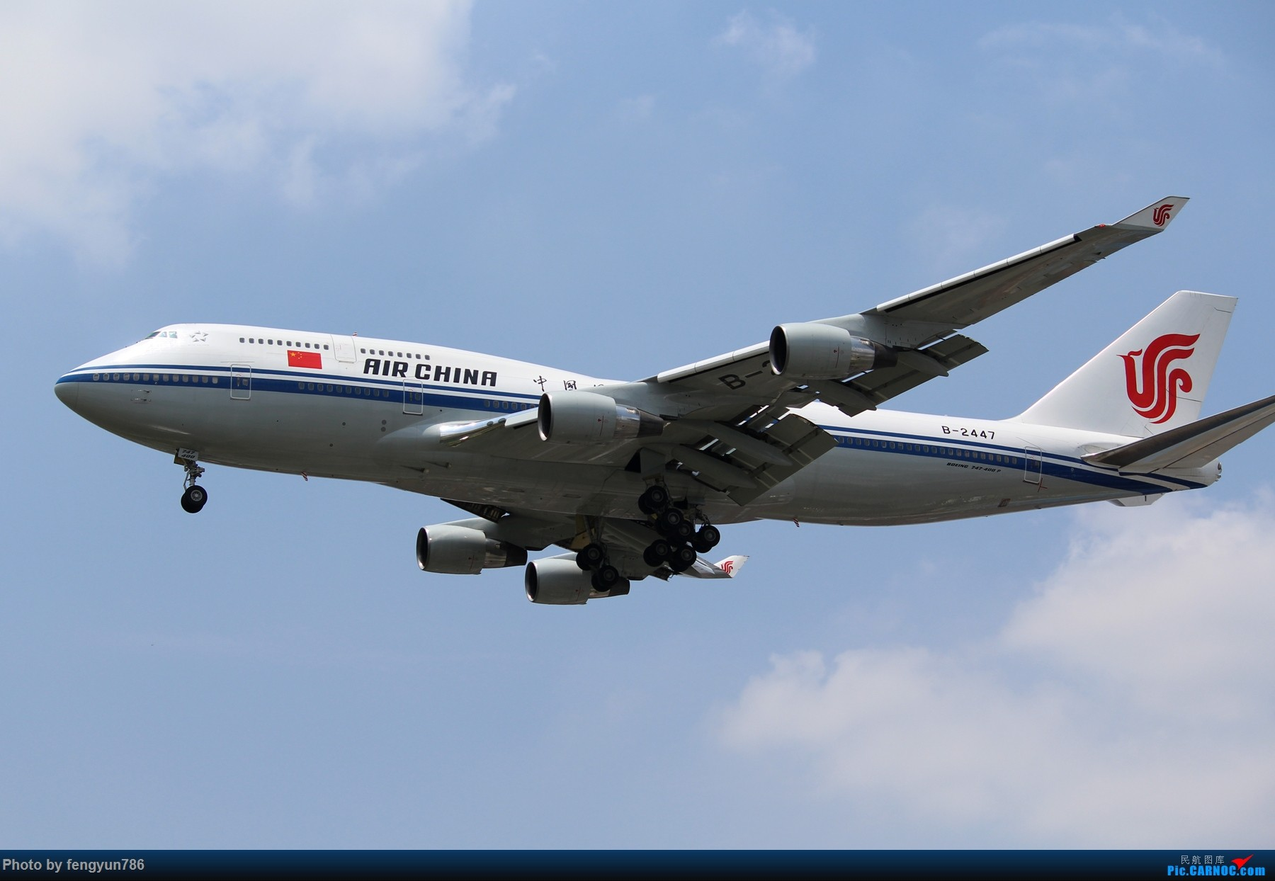 Re:[原创]7.19的SHA,天晴温高,发几个跟前一天不一样的。 BOEING 747-400 B-2447 中国上海虹桥国际机场
