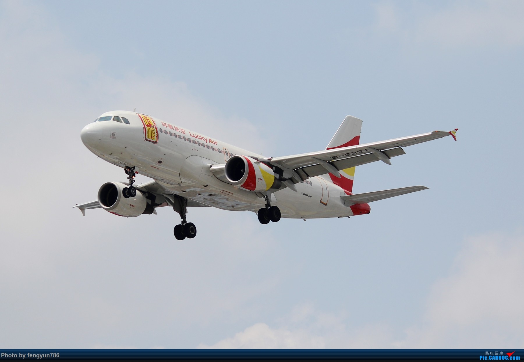 Re:[原创]7.19的SHA,天晴温高,发几个跟前一天不一样的。 AIRBUS A319-100 B-6221 中国上海虹桥国际机场