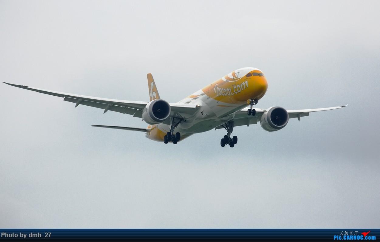 【NKG】错过NKG的第一次789,求慰藉,就来赶一赶二场,NKG给你点颜色看看 BOEING 787-9  中国南京禄口国际机场
