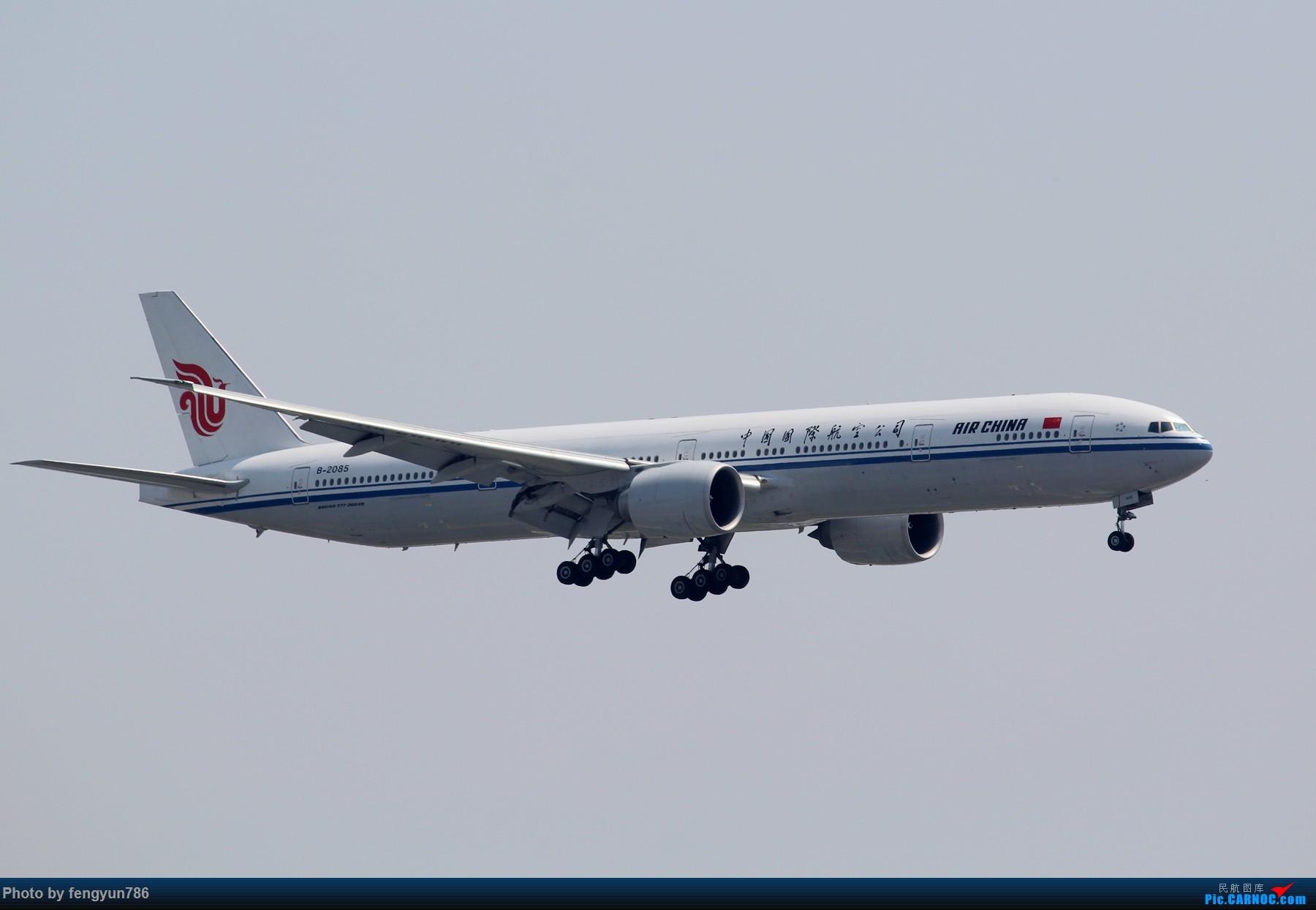 [原创]7.19的SHA,天晴温高,发几个跟前一天不一样的。 BOEING 777-300ER B-2085 中国上海虹桥国际机场