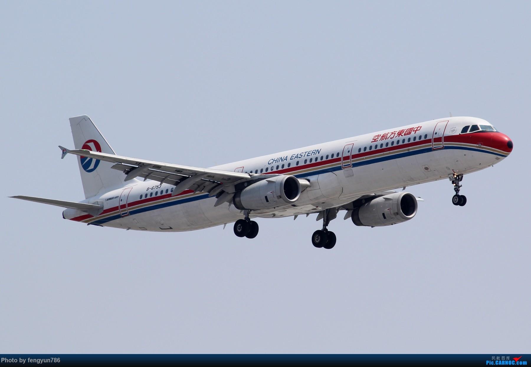 Re:[原创]7.19的SHA,天晴温高,发几个跟前一天不一样的。 AIRBUS A321-200 B-6753 中国上海虹桥国际机场
