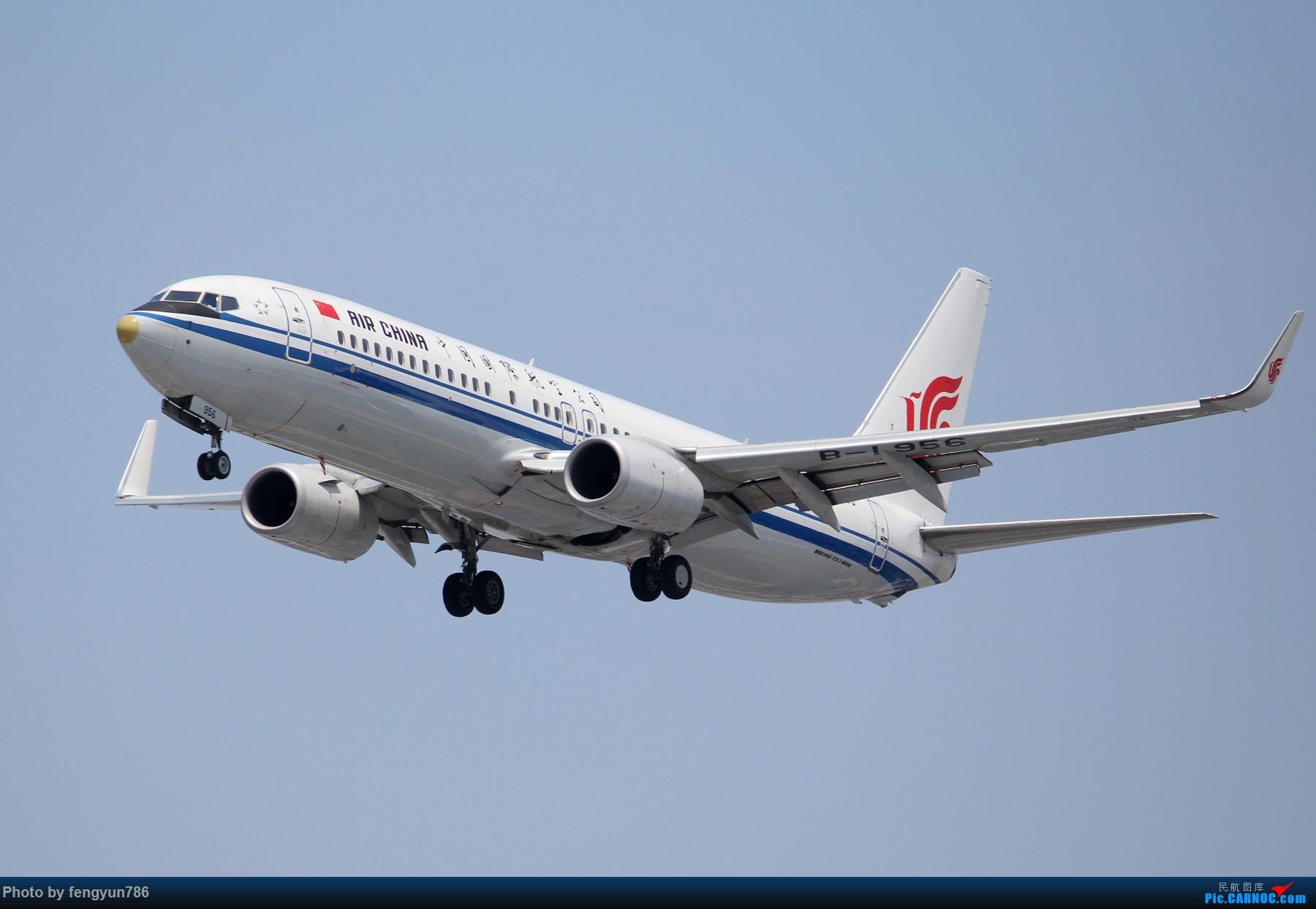 Re:[原创]7.19的SHA,天晴温高,发几个跟前一天不一样的。 BOEING 737-800 B-1956 中国上海虹桥国际机场