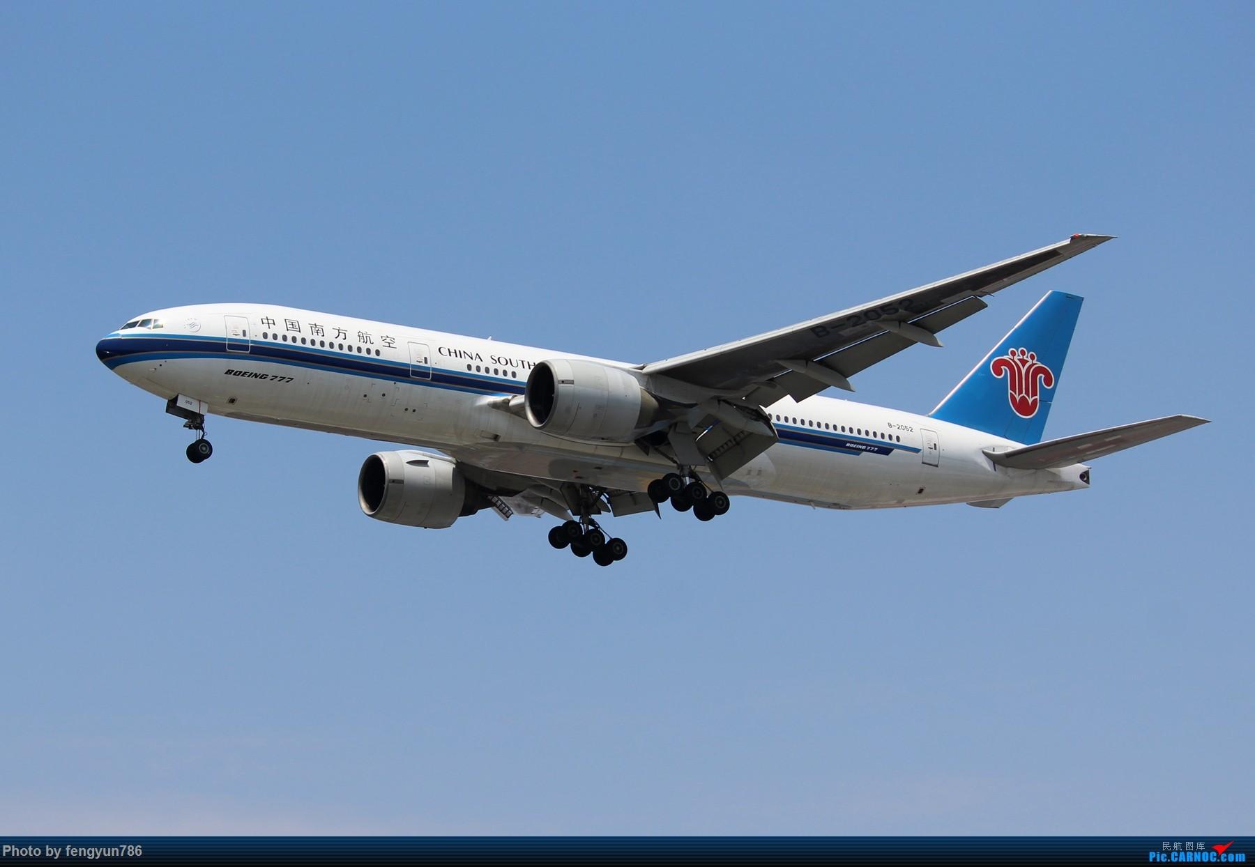Re:[原创]7.19的SHA,天晴温高,发几个跟前一天不一样的。 BOEING 777-200 B-2052 中国上海虹桥国际机场