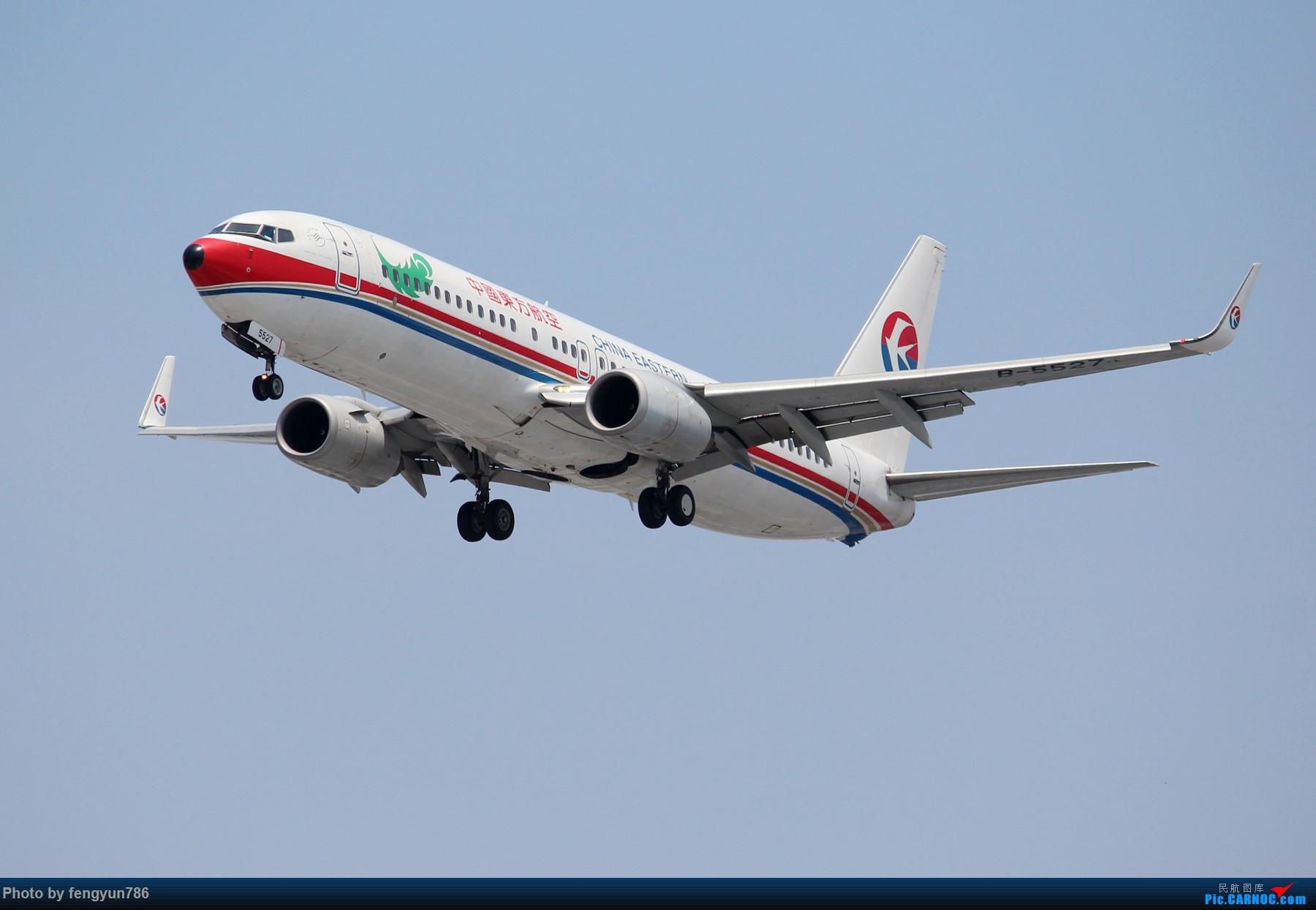 Re:[原创]7.19的SHA,天晴温高,发几个跟前一天不一样的。 BOEING 737-800 B-5527 中国上海虹桥国际机场