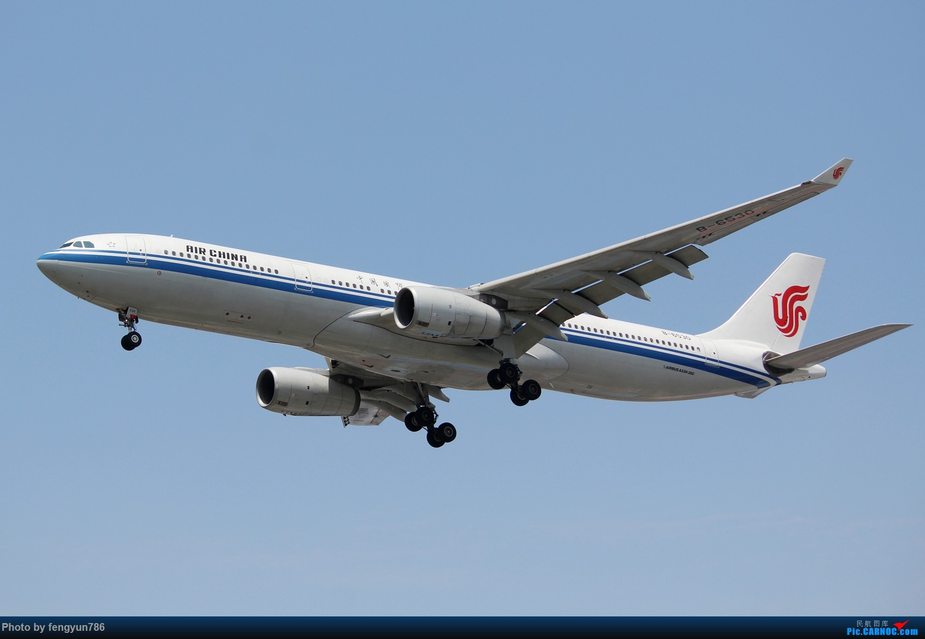 Re:[原创]7.19的SHA,天晴温高,发几个跟前一天不一样的。 AIRBUS A330-300 B-6530 中国上海虹桥国际机场