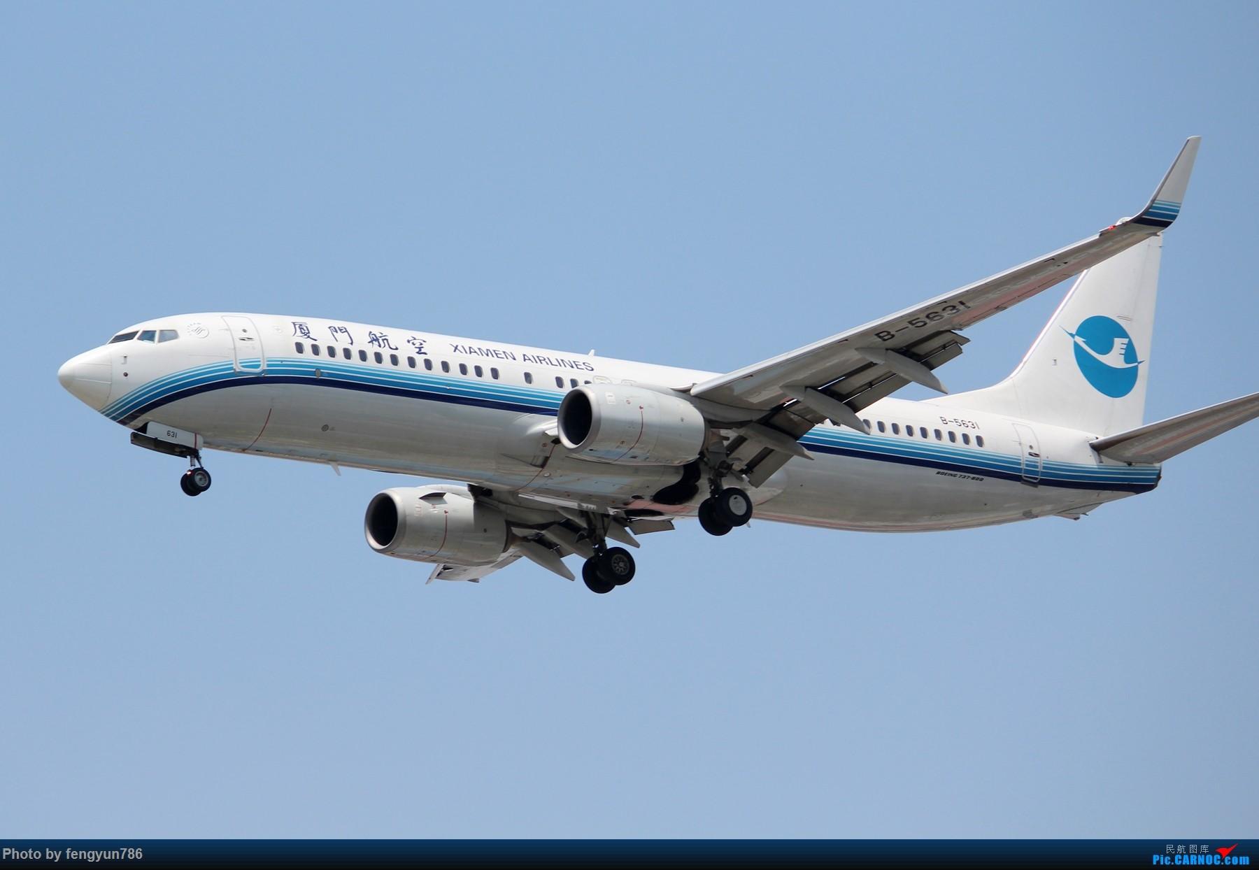 Re:[原创]7.19的SHA,天晴温高,发几个跟前一天不一样的。 BOEING 737-800 B-5631 中国上海虹桥国际机场