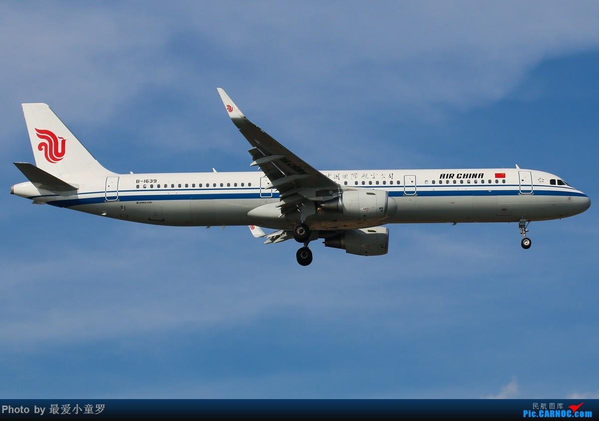 Re:[原创]有一段时间没发图了——深圳机场六月初的天 AIRBUS A321-200 B-1639 中国深圳宝安国际机场