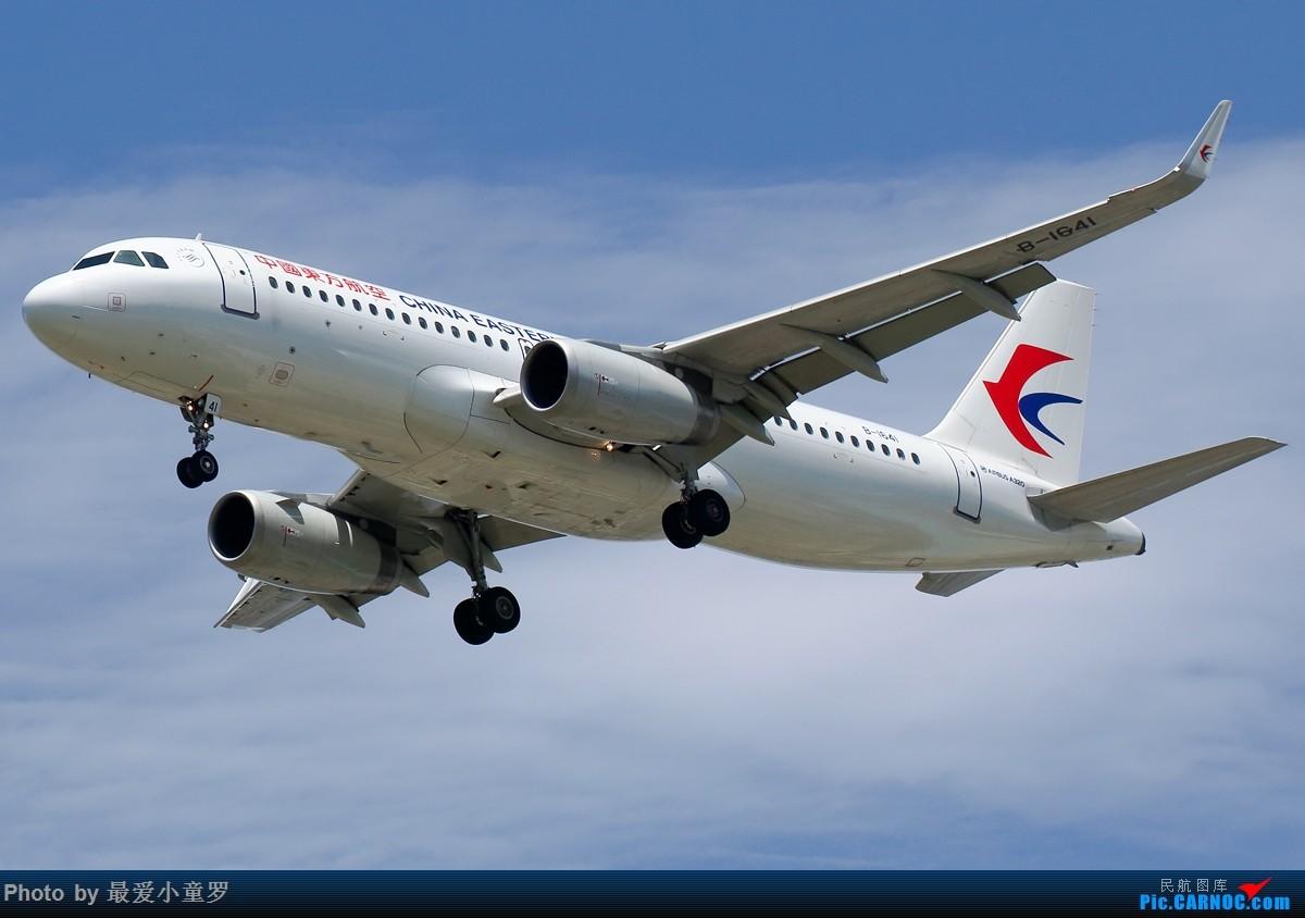 Re:[原创]有一段时间没发图了——深圳机场六月初的天 AIRBUS A320-200 B-1641 中国深圳宝安国际机场