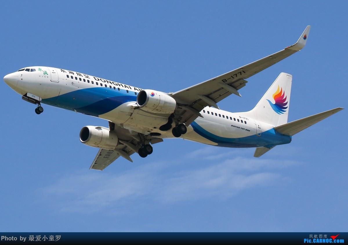 Re:[原创]有一段时间没发图了——深圳机场六月初的天 BOEING 737-800 B-1771 中国深圳宝安国际机场