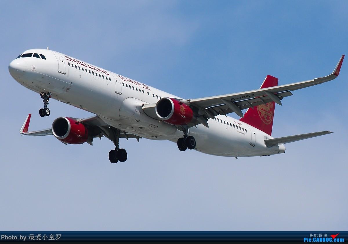 Re:[原创]有一段时间没发图了——深圳机场六月初的天 AIRBUS A321-200 B-1857 中国深圳宝安国际机场