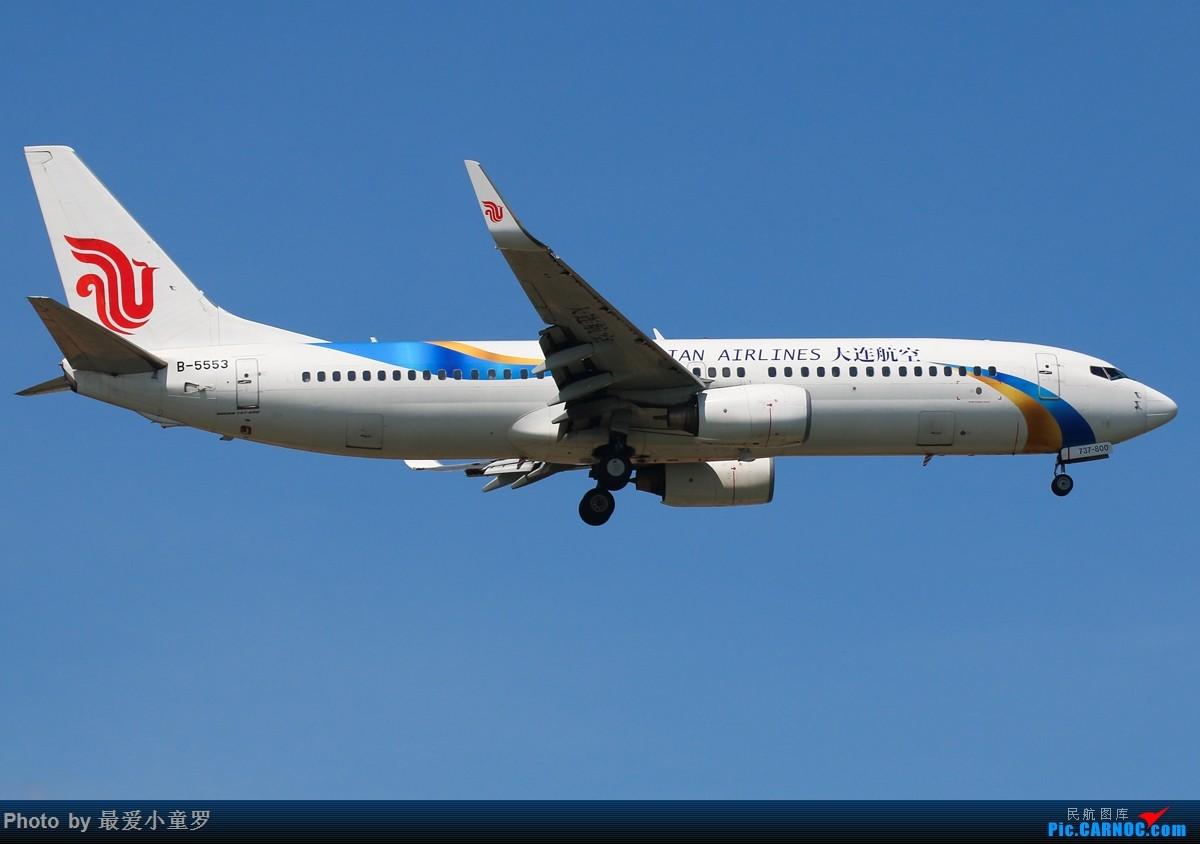 Re:[原创]有一段时间没发图了——深圳机场六月初的天 BOEING 737-800 B-5553 中国深圳宝安国际机场