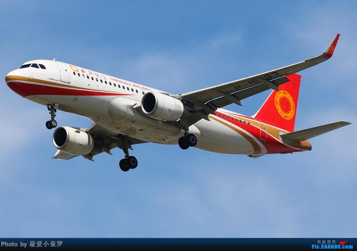 Re:[原创]有一段时间没发图了——深圳机场六月初的天 AIRBUS A320-200 B-1633 中国深圳宝安国际机场
