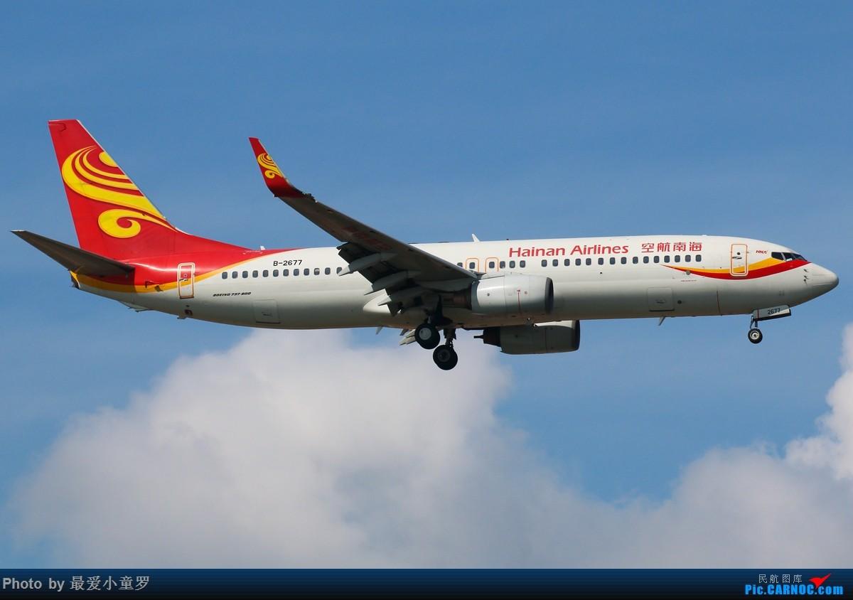 Re:[原创]有一段时间没发图了——深圳机场六月初的天 BOEING 737-800 B-2677 中国深圳宝安国际机场