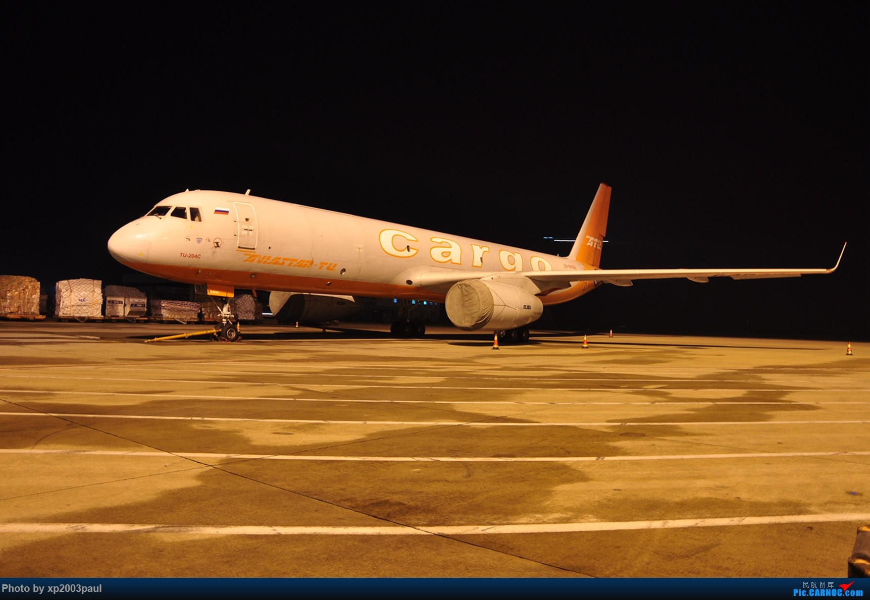 Re:[原创]【上海飞友会】ZSPD夜晚内场货区 TUPOLEV TU-204-100C RA-64032