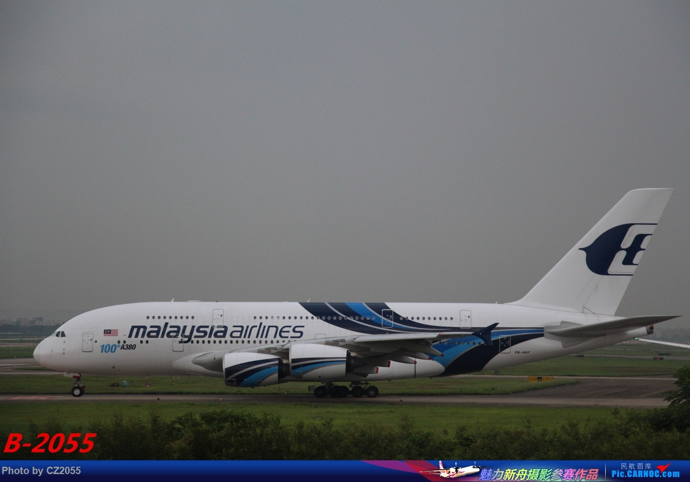 【广东青少年拍机小队】【C-Z-2055】马来西亚航空公司 A380-800 9M-MNF [3pics]. AIRBUS A380-800 9M-MNF 中国广州白云国际机场