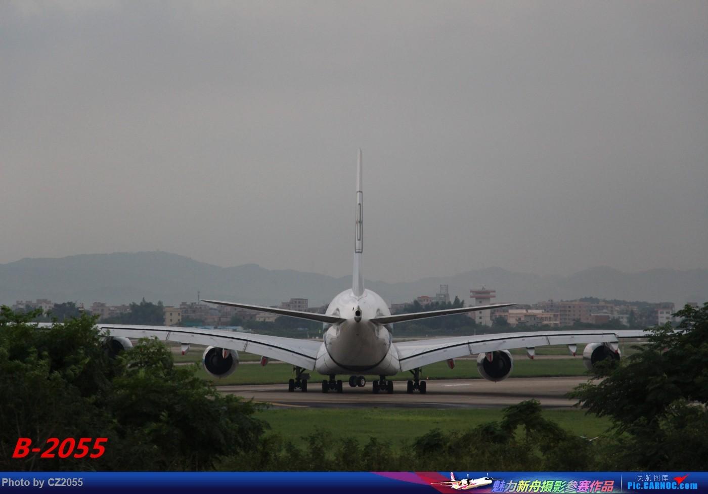 Re:[原创]【广东青少年拍机小队】【C-Z-2055】马来西亚航空公司 A380-800 9M-MNF [3pics]. AIRBUS A380-800 9M-MNF 中国广州白云国际机场