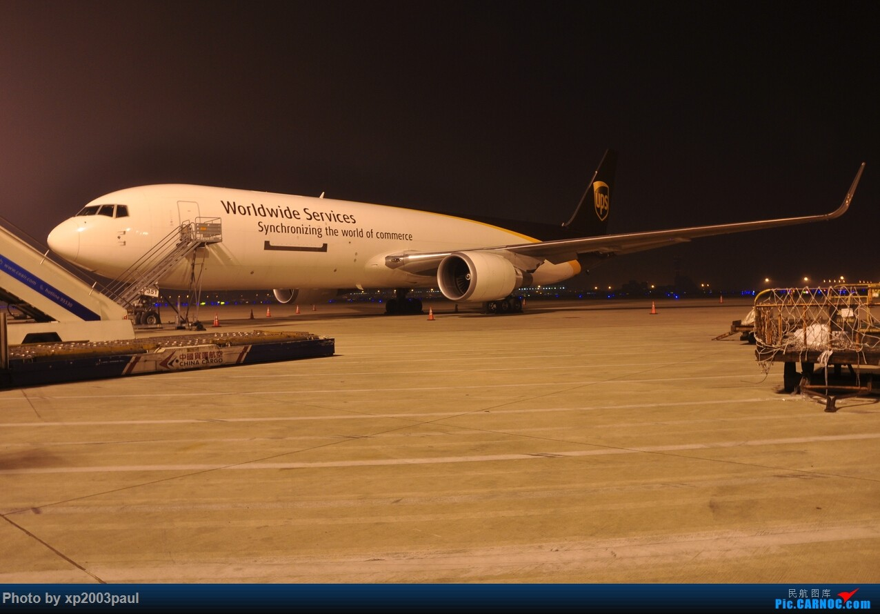 Re:[原创]【上海飞友会】ZSPD夜晚内场货区 767-34AF(ER)(WL) N351UP