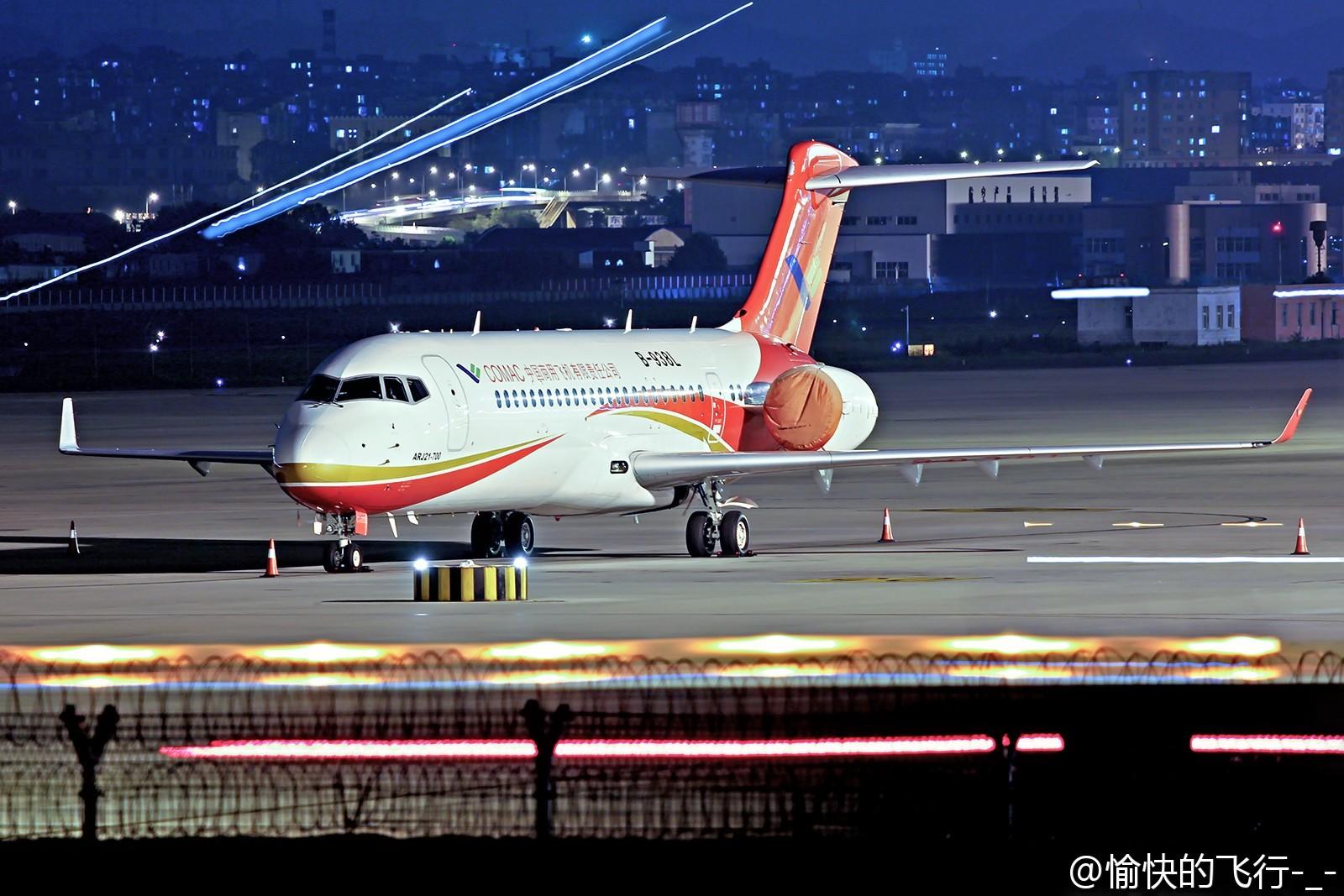[原创][DLC]。。。ARJ21-700夜。。。 COMAC ARJ21-700 B-938L 中国大连周水子国际机场