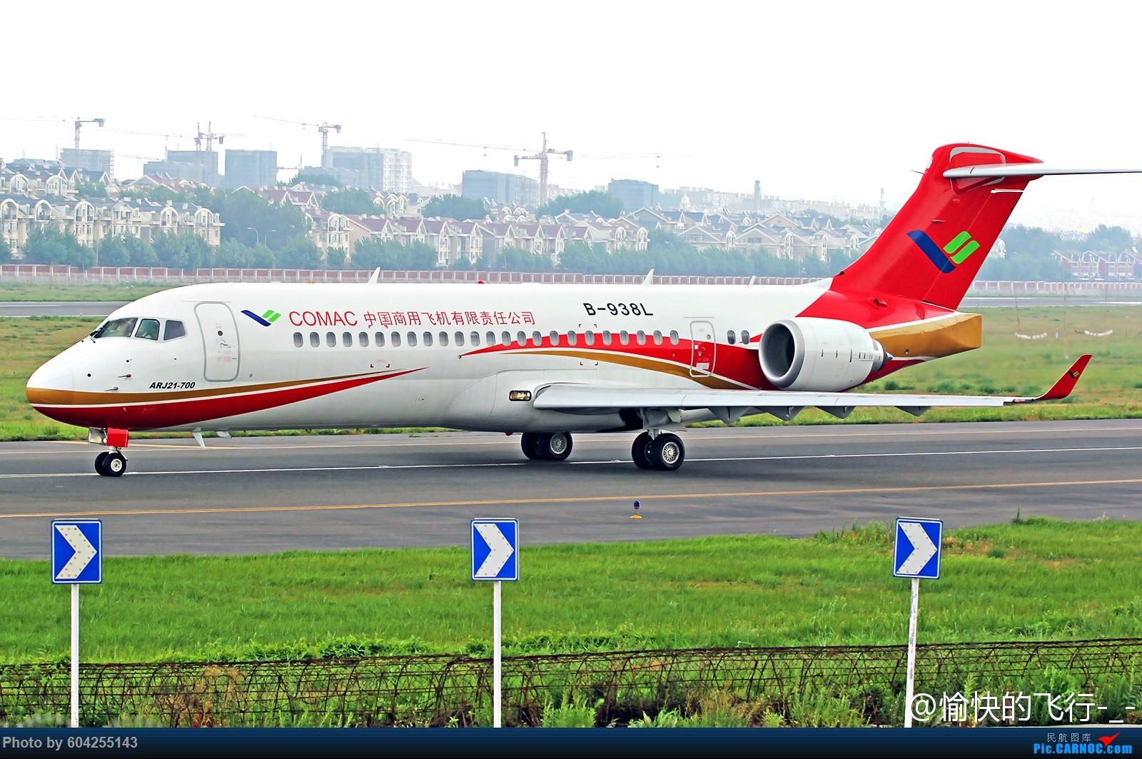 Re:[原创][DLC]。。。ARJ21-700夜。。。 COMAC ARJ21-700 B-938L 中国大连周水子国际机场