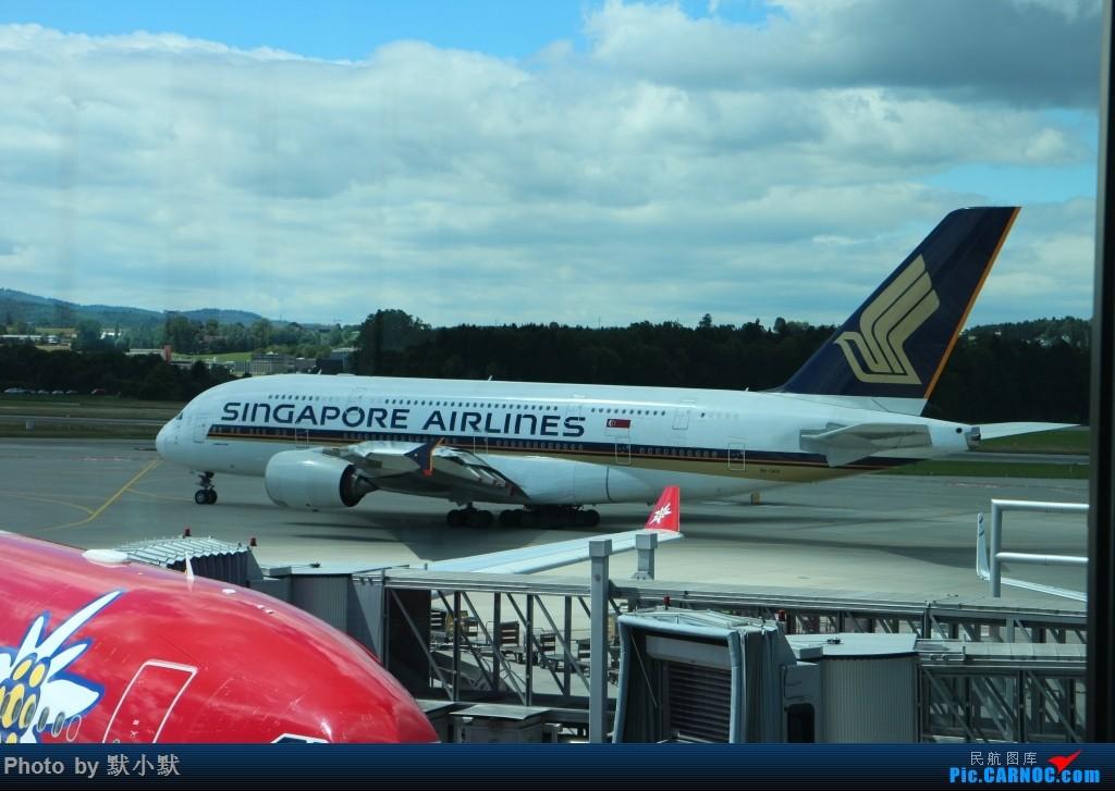 Re:[原创]【昆明飞友会】【中国航空爱好者联盟】暑假回家家【下】 AIRBUS A380-800 9V-SKD 瑞士苏黎世机场