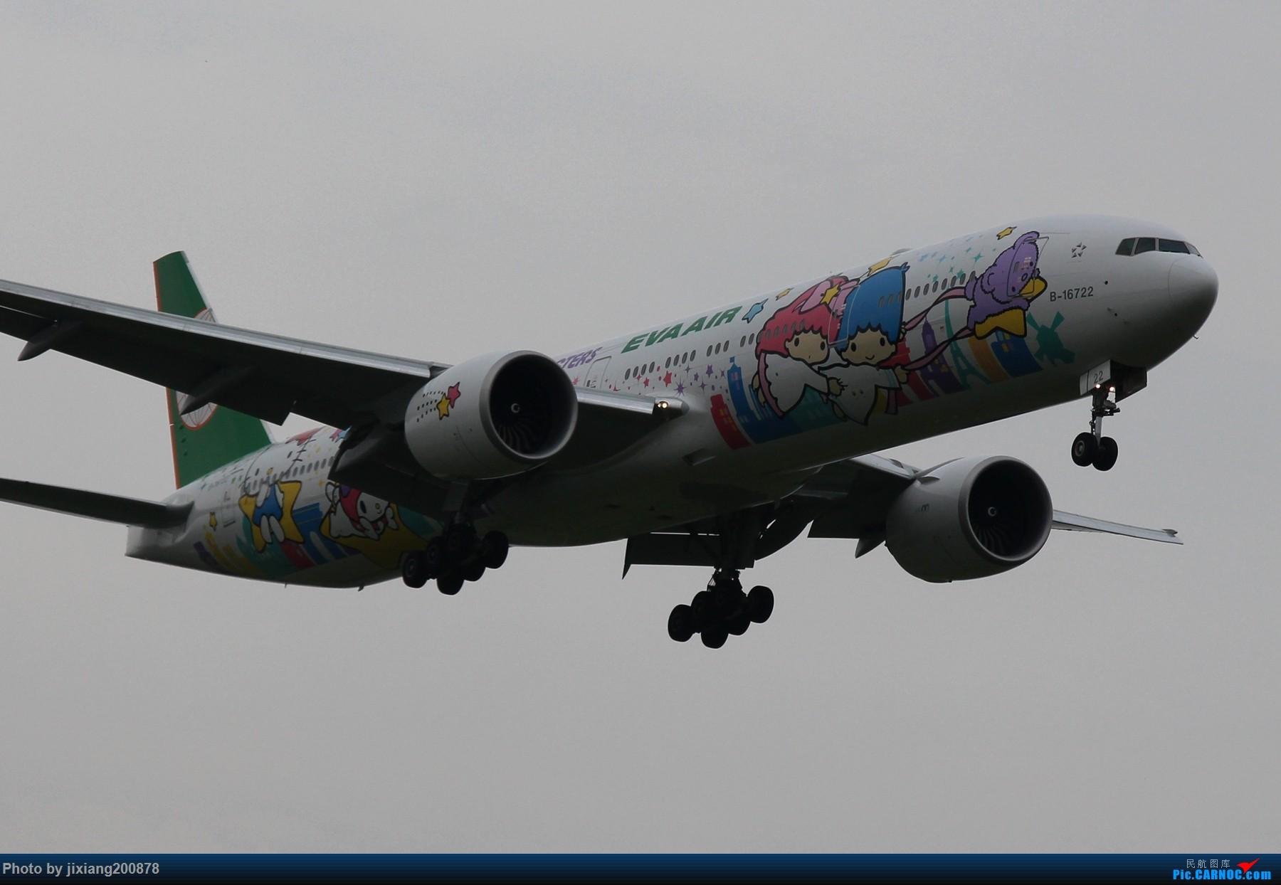 7.28 PEK看拉烟儿 BOEING 777-300ER B-16722 中国北京首都国际机场