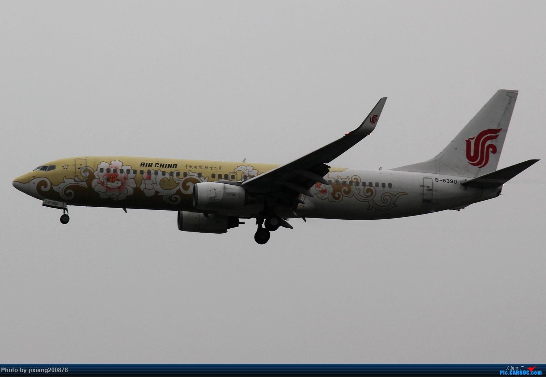 Re:[原创]7.28 PEK看拉烟儿 BOEING 737-800 B-5390 中国北京首都国际机场