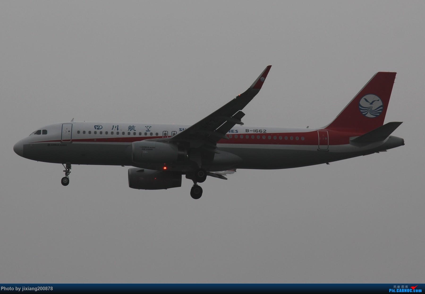 Re:[原创]7.28 PEK看拉烟儿 AIRBUS A320-200 B-1662 中国北京首都国际机场