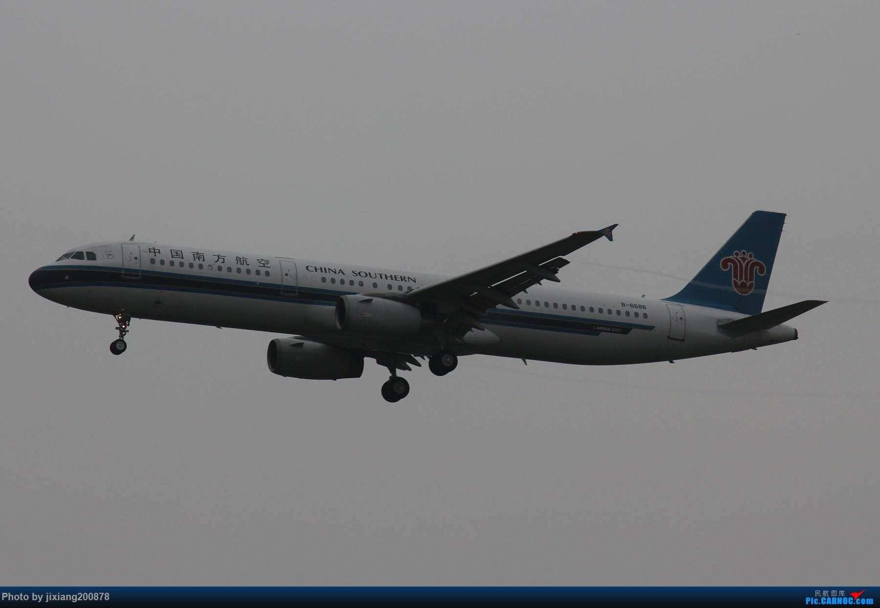 Re:[原创]7.28 PEK看拉烟儿 AIRBUS A321-200 B-6686 中国北京首都国际机场