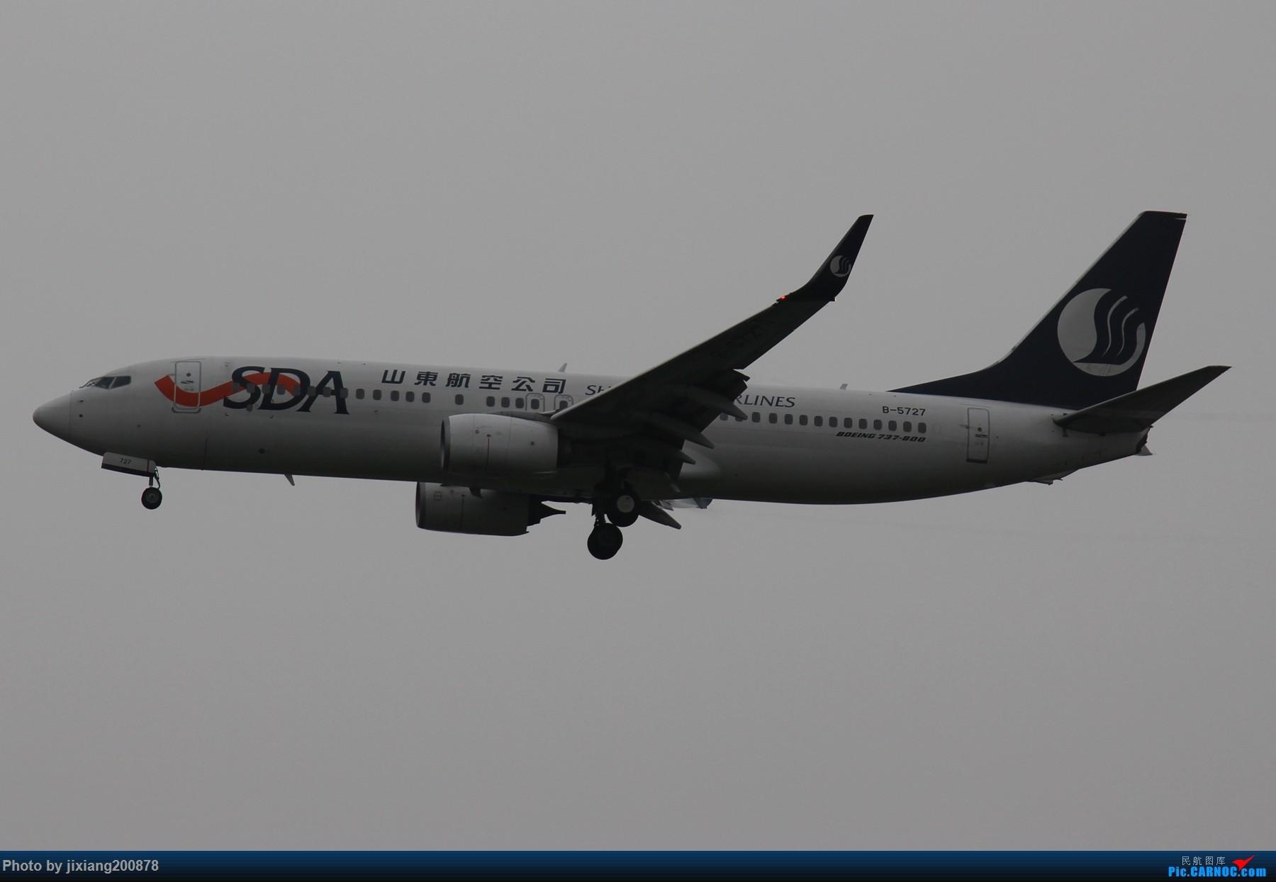 Re:[原创]7.28 PEK看拉烟儿 BOEING 737-800 B-5727 中国北京首都国际机场