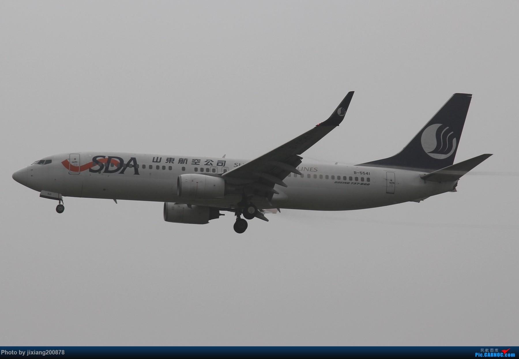 Re:[原创]7.28 PEK看拉烟儿 BOEING 737-800 B-5541 中国北京首都国际机场