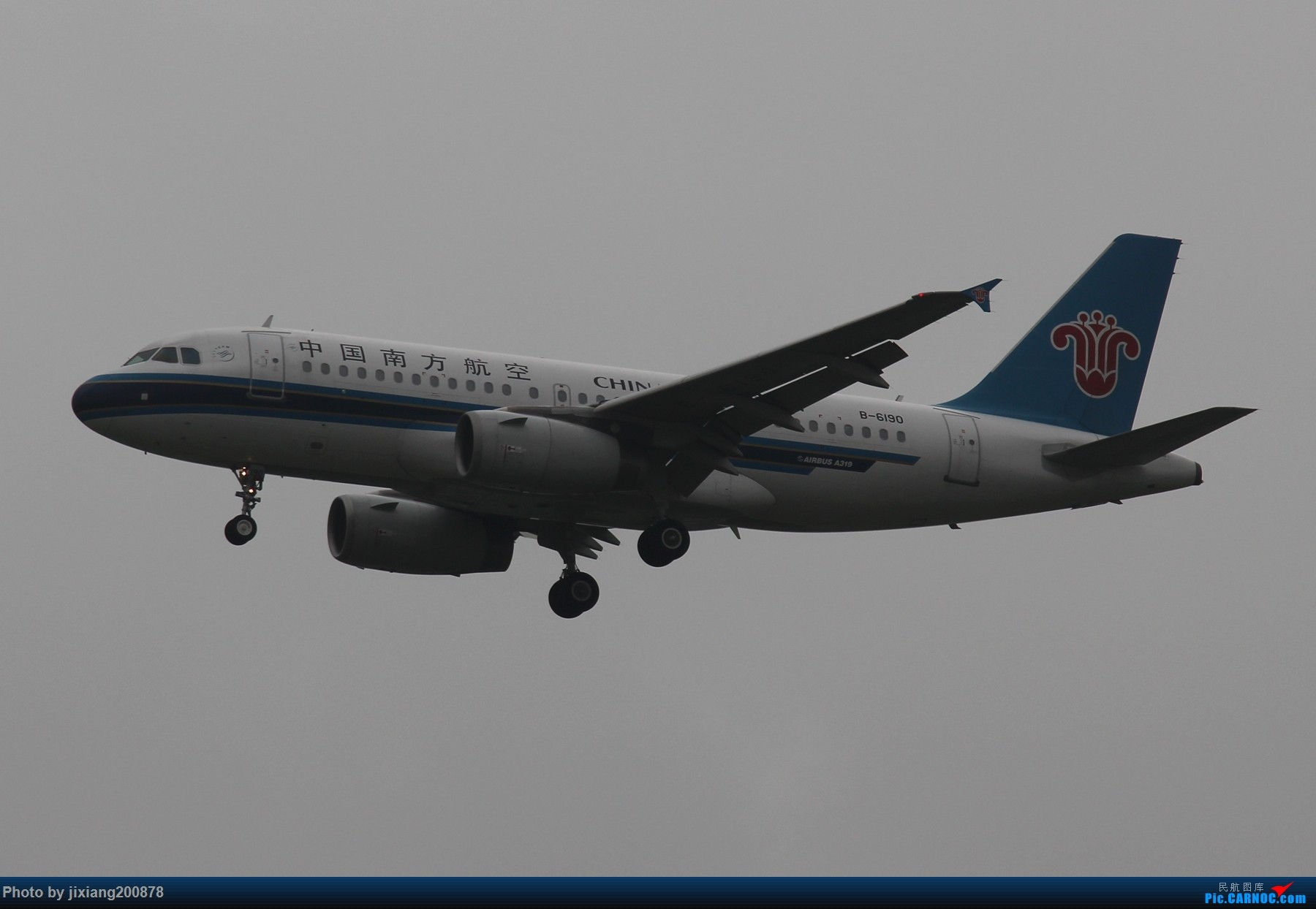 Re:[原创]7.28 PEK看拉烟儿 AIRBUS A319-100 B-6190 中国北京首都国际机场
