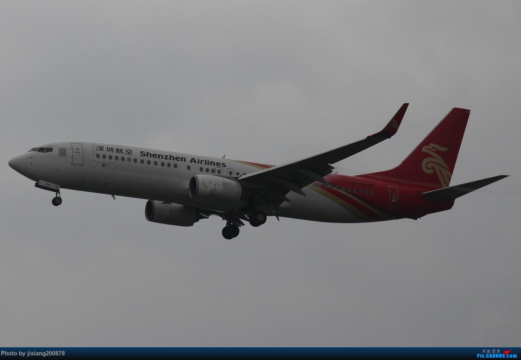 Re:[原创]7.28 PEK看拉烟儿 BOEING 737-800 B-5618 中国北京首都国际机场