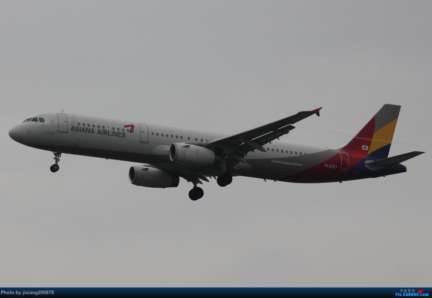 Re:[原创]7.28 PEK看拉烟儿 AIRBUS A321-100  中国北京首都国际机场
