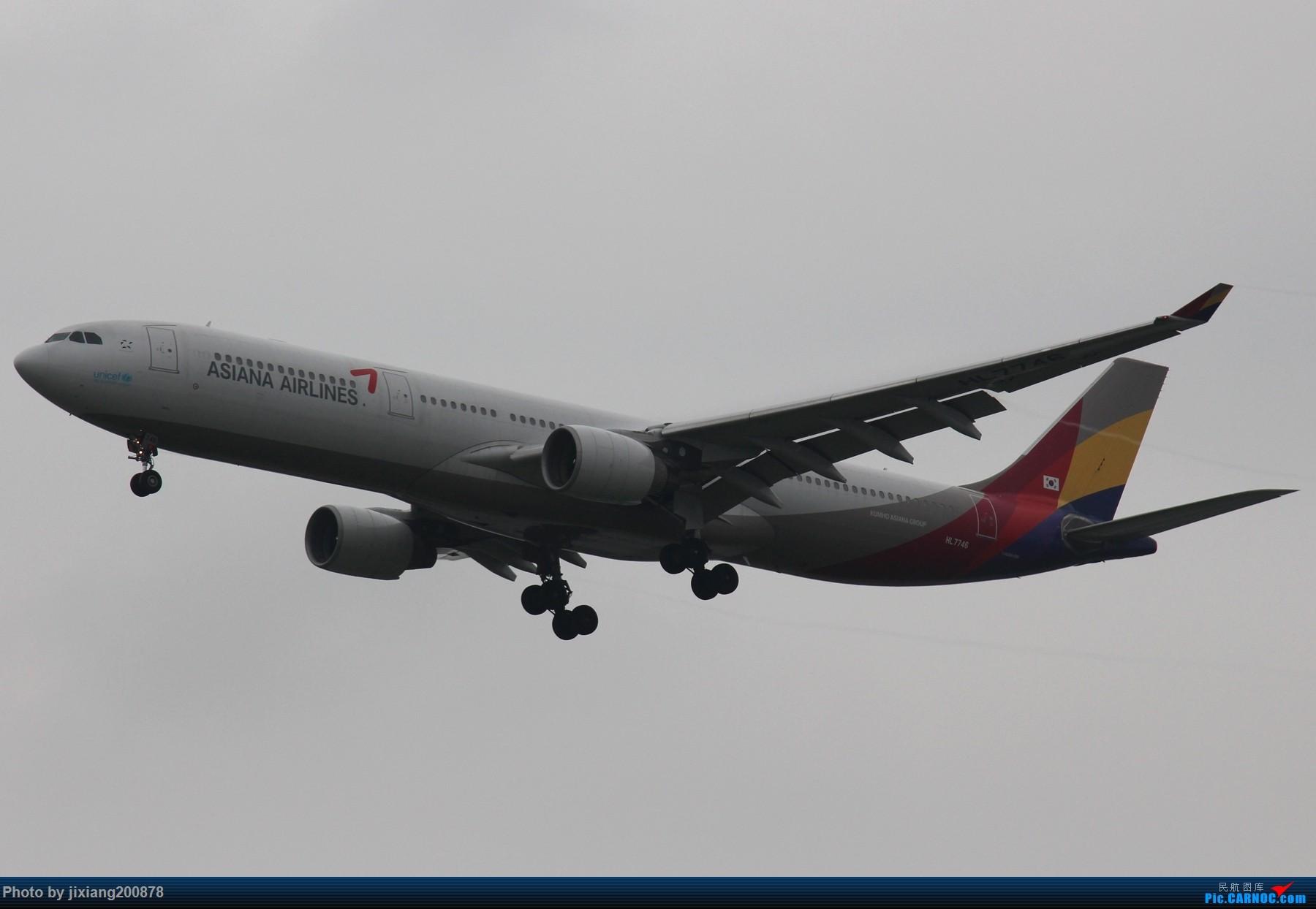 Re:[原创]7.28 PEK看拉烟儿 AIRBUS A330-300  中国北京首都国际机场
