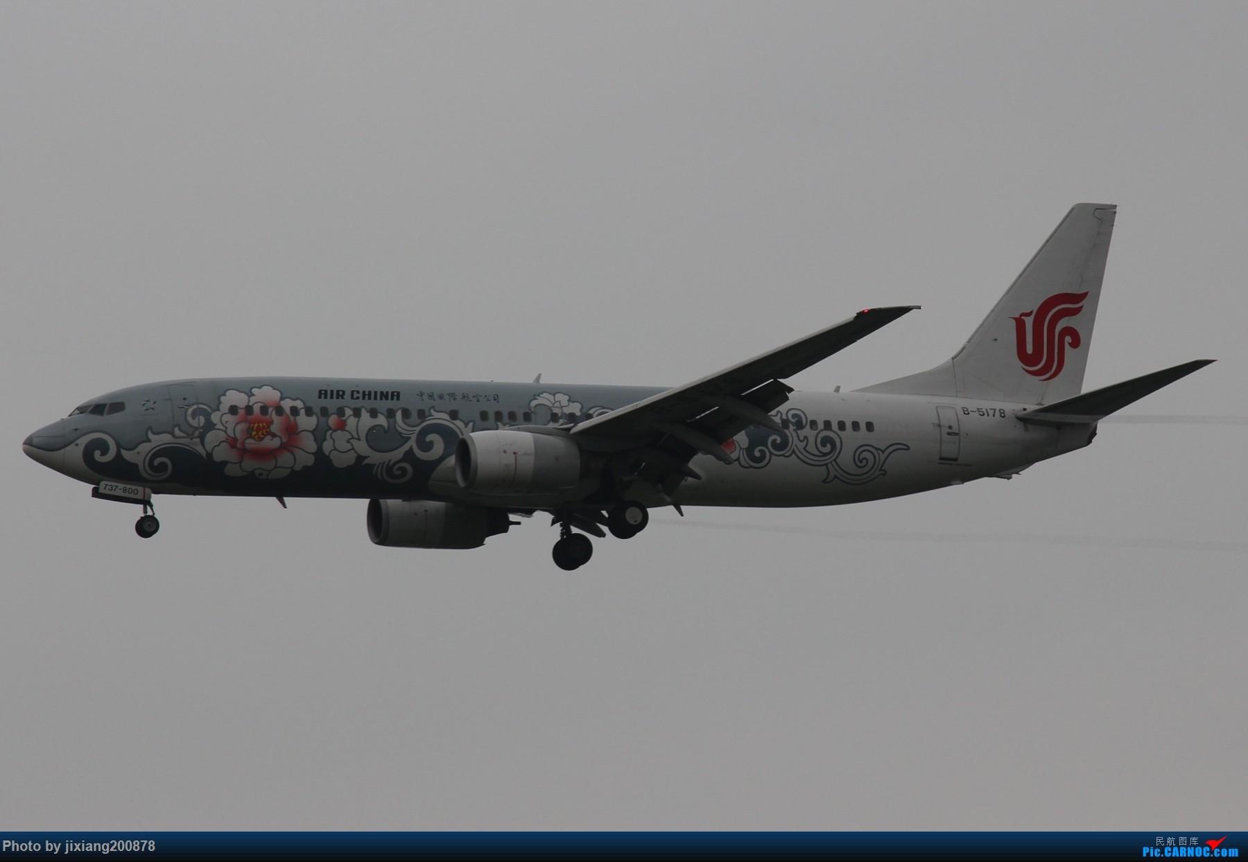 Re:[原创]7.28 PEK看拉烟儿 BOEING 737-800 B-5178 中国北京首都国际机场