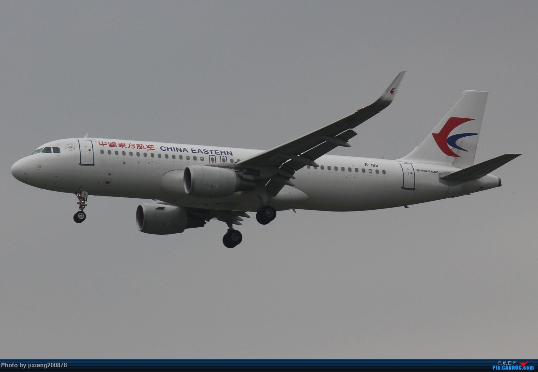 Re:[原创]7.28 PEK看拉烟儿 AIRBUS A320-200 B-1611 中国北京首都国际机场